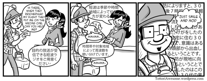 Tottori_Comic_001-4