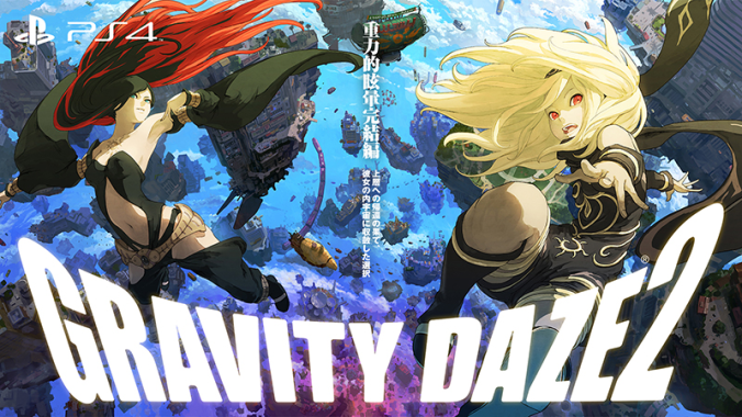 gravitydaze2