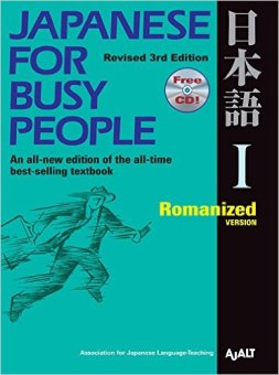 book_japaneseforbusy