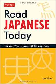 book_readjapanesetoday