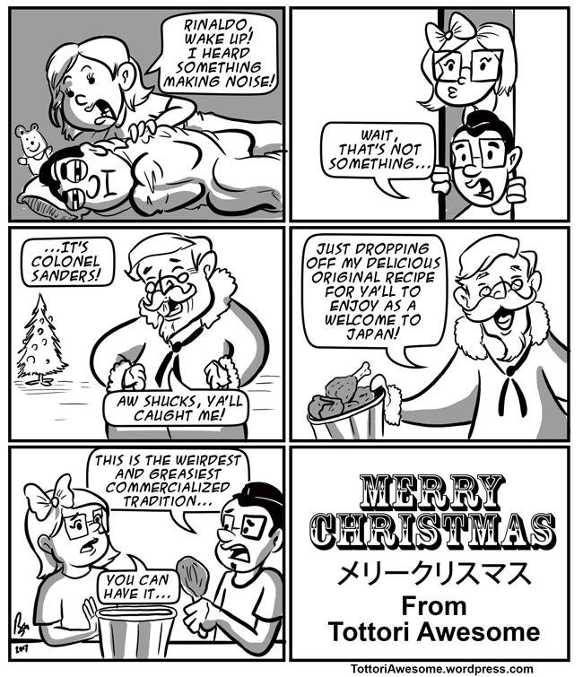 tottori_comic_008_christmasinjap