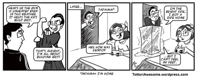 tottori_comic_012_coldkendo