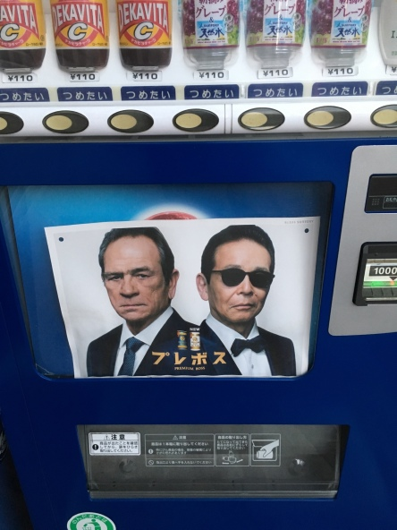Tottori_Comic_024_Vending