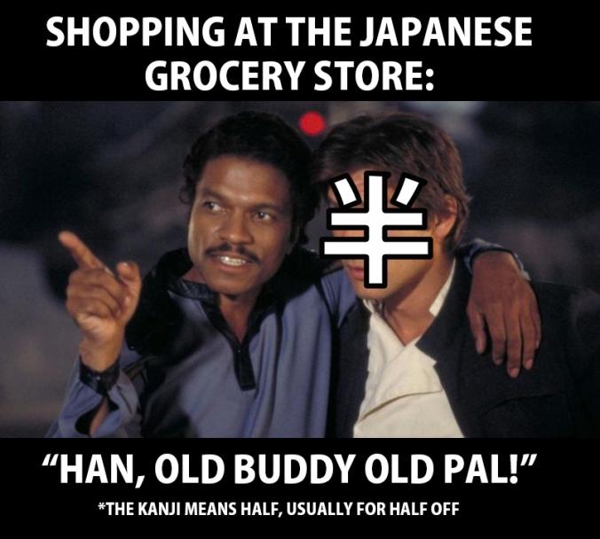 Meme_HanOldBuddy