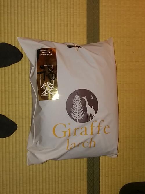 Tottori_Comic_035_GiraffeBag