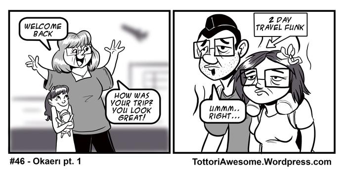 Tottori_Comic_046_WelcomeBack