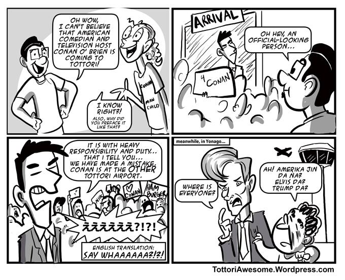 Tottori_Comic_047-ConanComic