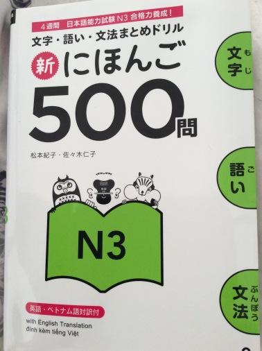 2019-04-16_JapaneseN3img_0896
