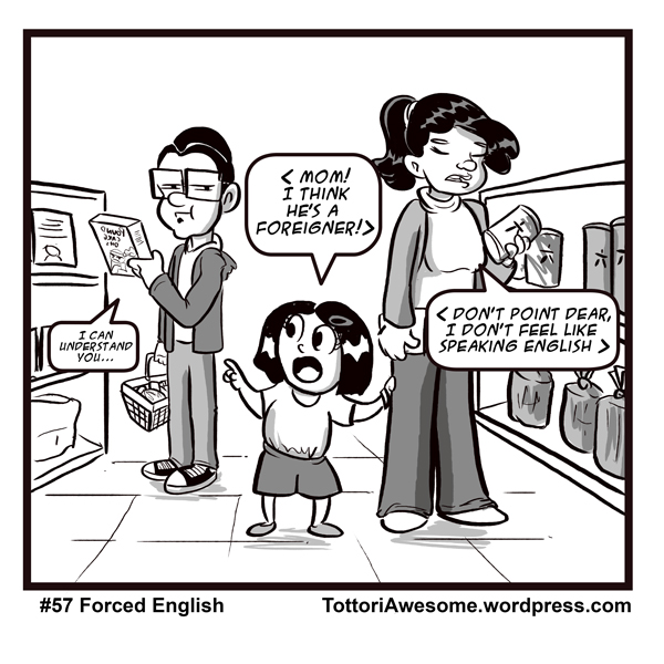 Tottori_Comic_057-ForcedEnglish