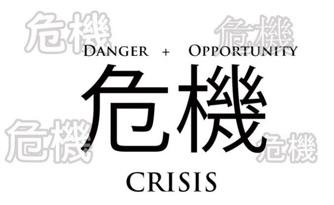 2020-04-24_Crisis